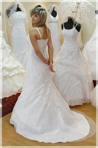 ANNA Salon Mody Ślubnej - szycie sukien ślubnych, wypożyczalnia sukien ślubnych, dodatki ślubne, bielizna ślubna, dekoracje ślubne