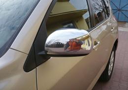 F.H.U. AUTO-CZĘŚCI Henryk Bednarz - akcesoria samochodowe