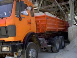 Firma Handlowo-Usługowa Orły II