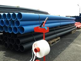 TELTAR Kobielski i Sech Sp. J. - produkcja rur osłonowych i przepustowych, producent rur osłonowych i przepustowych, producent złączek